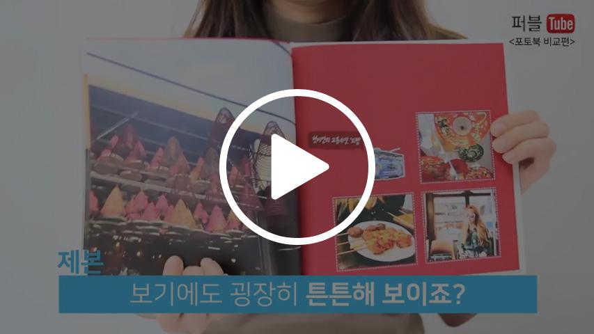 videolink-image11